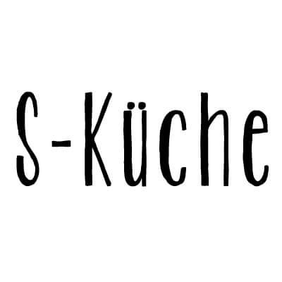 Rezept: Molten Lava Cake - Gastbeitrag von S-Küche - gernekochen.de